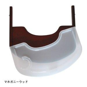 画像1: 【ビヨンドジュニア パーツ】トレイ(トレイカバー付) マホガニー (1)